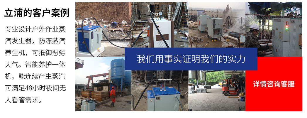 混凝土养护行业用_06.jpg