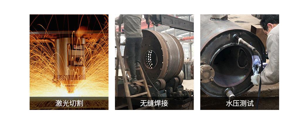 混凝土养护行业用_09.jpg