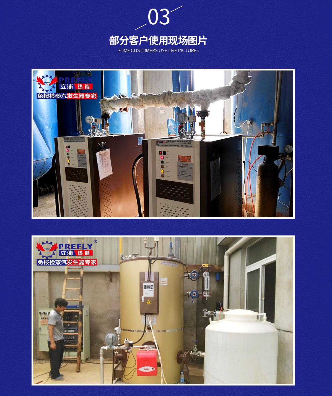 电镀酸洗磷化行业-孙_04.jpg