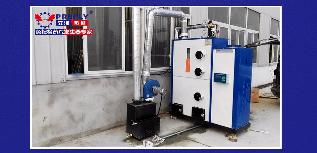 电镀酸洗磷化行业-孙_05.jpg