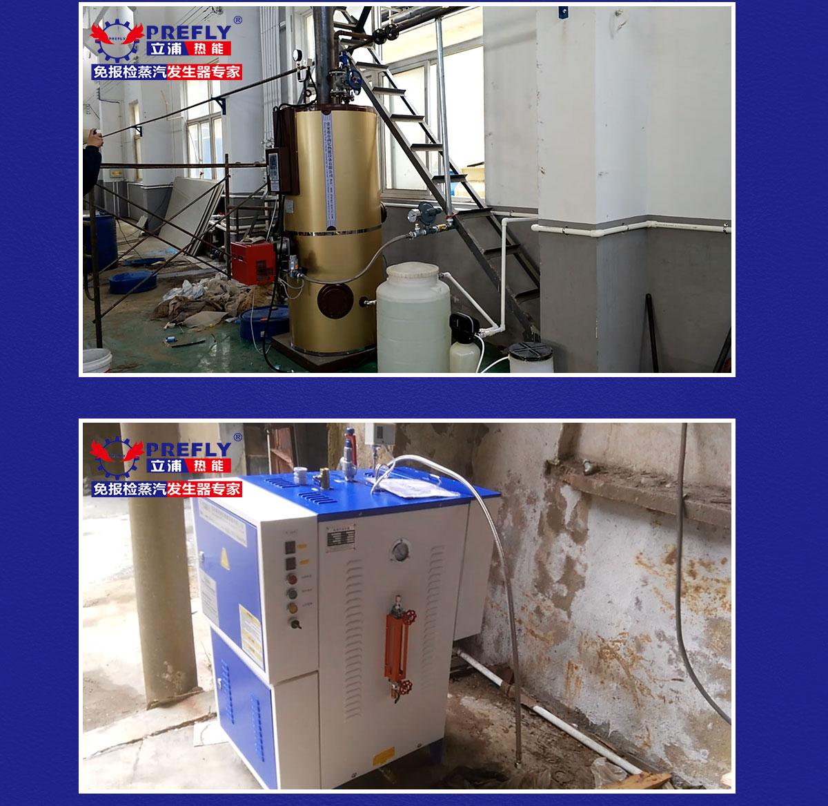 电镀酸洗磷化行业-孙_07.jpg
