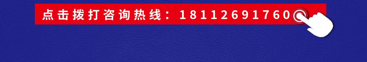 医疗制药行业-孙_08.jpg