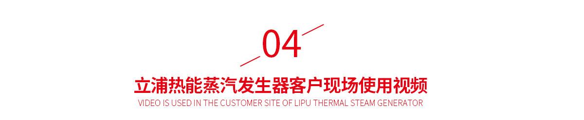 橡胶硫化行业-孙_10.jpg