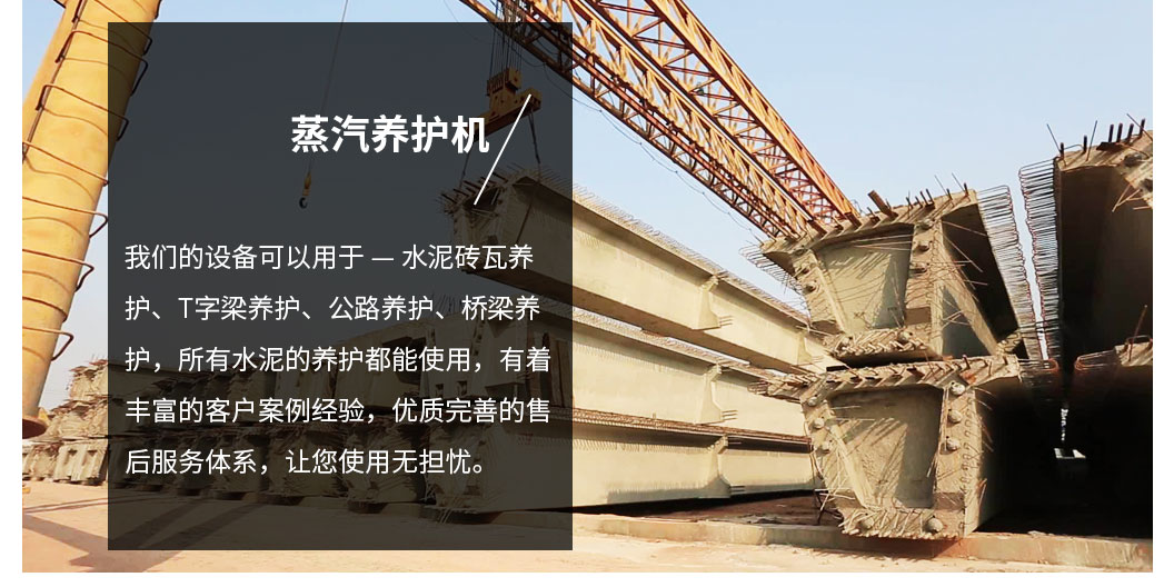 混凝土养护行业用_02.jpg