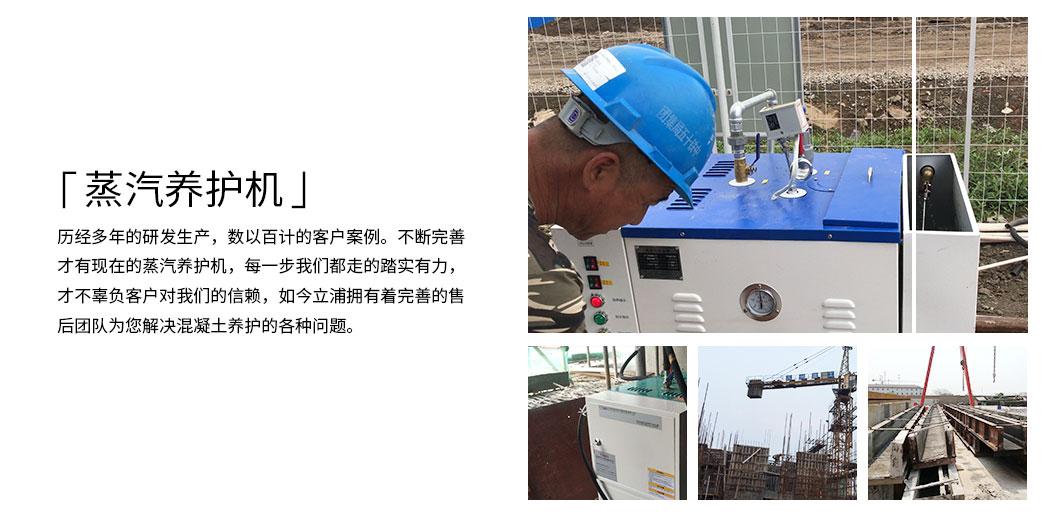 混凝土养护行业用_01.jpg