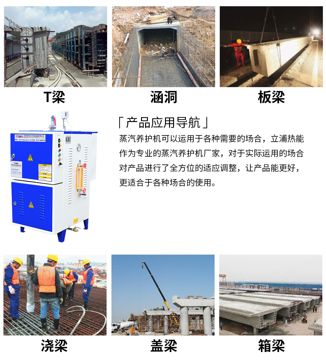 混凝土养护行业用_04.jpg