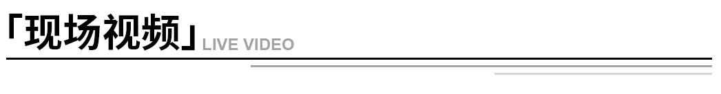 混凝土养护行业用_05.jpg